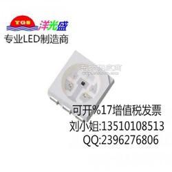 供应5050快闪RGB 七彩 led 贴片发光二极管图片
