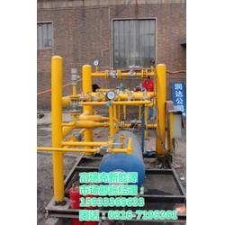 天然气销售、富瑞克能源、lng天然气销售图片