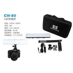 南光摄影器材 摄影器材生产厂家-摄影器材图片