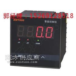 智能温控仪XMT612数显温控仪48/48厂家直销XMT614上下限报警 SSR输出 可配任意传感器图片
