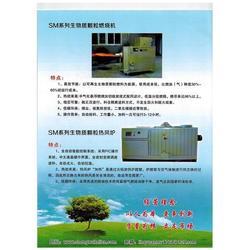 生物颗粒热风炉生产,生物颗粒热风炉,三木热能科技图片