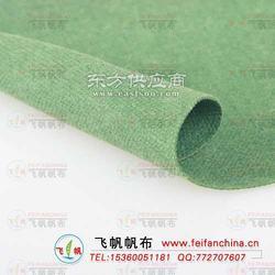 煤矿煤场专用耐磨油蜡帆布-维纶蜡布-防水蜡布图片
