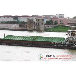 船用涂层布-船篷涂层布-船舶涂层布图片