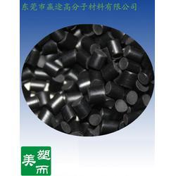 导电塑料,ABS导电塑料,东莞赢途(优质商家)图片