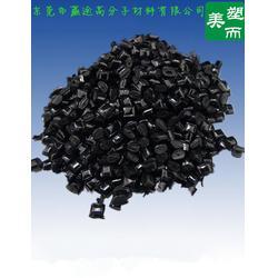 东莞赢途(图),PEI导电防静电塑料,导电、防静电塑料图片