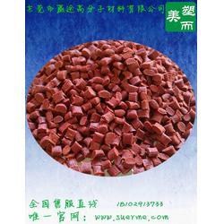 东莞赢途(图)|增强PA尼龙材料|PA尼龙材料图片