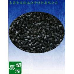 东莞赢途(图)_防火瓷白PC塑料_PC塑料图片