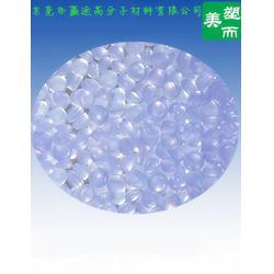 东莞赢途_本色玩具级食品级PVC_食品级PVC图片