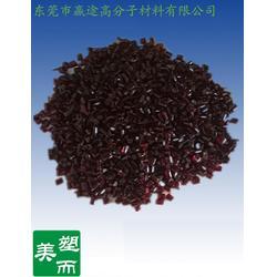 绿色红外线PC_东莞赢途(在线咨询)_红外线PC图片