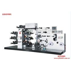 锦华厂家直供全自动印刷机4-12色可选可免费打样图片