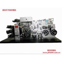 锦华厂家直供商标不干胶印刷机免费打样4-12色可选图片