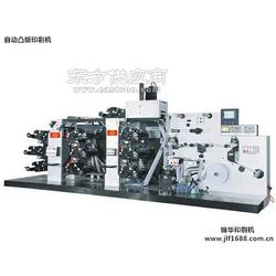 锦华直供九色印刷机、六色胶版印刷机,可免费打样图片