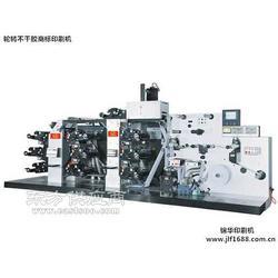 锦华厂家直供服装商标印刷机免费打样4-12色可选图片