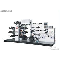 无纺布凸版印刷机厂家锦华直供无纺布凸版印刷机,可免费打样图片
