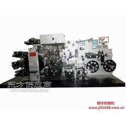 锦华直供高速不干胶商标印刷机,印速快,4-12色可选,免费打样图片
