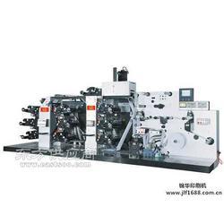买六色印刷机来锦华,专业六色印刷机生产厂家,可免费打样图片
