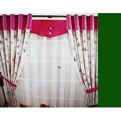 伊莱雅洁| 武汉清洗窗帘地毯上门服务|清洗窗帘地毯图片