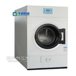 特价甩卖30公斤工业烘干机赶紧速来抢购图片