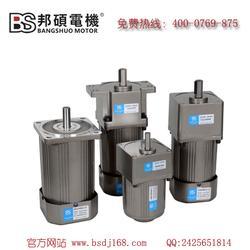 深圳减速电机生产厂家 邦硕电机高精度 减速电机生产厂家图片