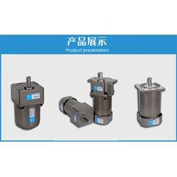 武汉220V电机调速器、邦硕电机厂家直销、电机调速器图片