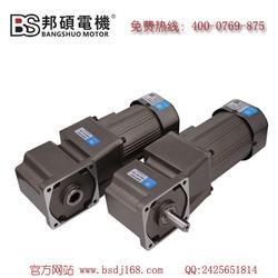 东莞调速电机生产厂家,邦硕电机动力强劲,调速电机生产厂家图片