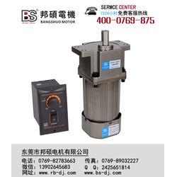 邦硕电机(图) 微型电机销售 常州微型电机图片