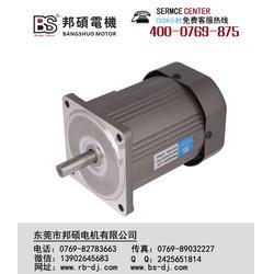 标准件减速电机_邦硕电机经验丰富(在线咨询)_深圳减速电机图片