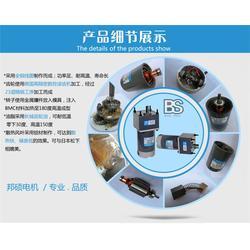 邦硕电机超长寿命(图),36V马达价,沙田36V马达图片