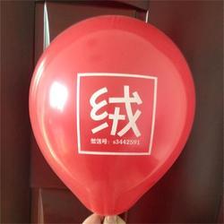 广告气球印字-宇飞气球-江苏广告气球图片