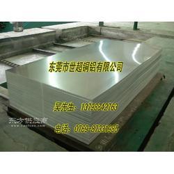 3003-H12铝板经营商 3003铝板指导图片