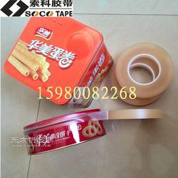 威化餅干盒封口膠布圖片