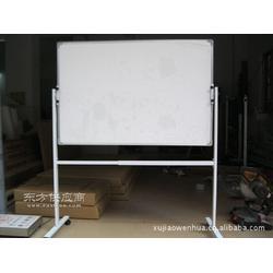 可配支架的白板 翻转移动白板图片