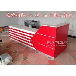 贴条的板式前台桌 双人位接待桌图片