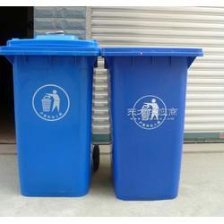全新的垃圾桶 环卫垃圾桶 塑料垃圾桶图片