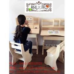 学习桌椅去甲醛销售经销图片