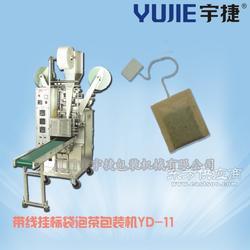茶叶内膜包装机 电子称重分装袋泡茶包装机图片