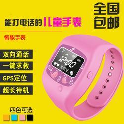 智能定位手表_铂瑞森科技(在线咨询)_澳门定位手表图片