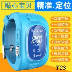 儿童定位手表哪个好,铂瑞森科技,儿童定位手表图片