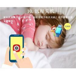 铂瑞森科技(图)|gps儿童定位手表|定位手表图片