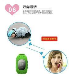 儿童定位手表电话-铂瑞森科技(已认证)贵州儿童定位手表图片