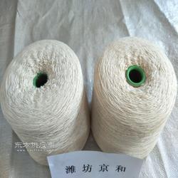 粗支纱环锭纺纯棉纱2支3支4支5支针织毛圈用纱图片