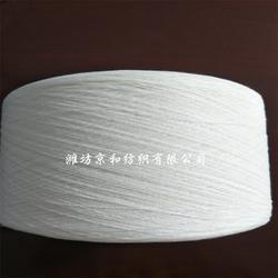 11支气流纺涤纶纱  T11s  全涤纶纱线图片