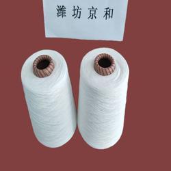 21支涤纶竹节纱 T21s 全涤纶纱线图片