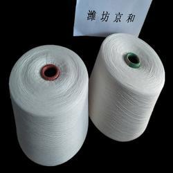12支涤棉纱线  环锭纺针织毛圈纱线  T65/C35 12s图片