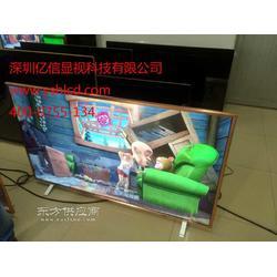夏普60寸KTV专用液晶防爆电视项目 60寸防爆电视图片