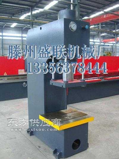 40吨单柱液压机,单柱液压机