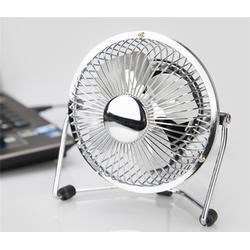 中山市勤泰电器(图),USB电脑散热金属风扇,义乌金属风扇图片