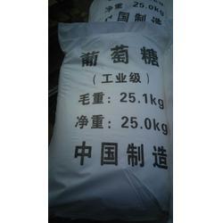 广州仕贤贸易(图)、优级品工业级葡萄糖、工业级葡萄糖图片