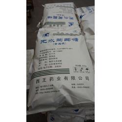 广州仕贤贸易(图)_甜味剂无水葡萄糖_无水葡萄糖图片