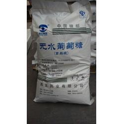 广州仕贤贸易(图)_食用无水葡萄糖_无水葡萄糖图片